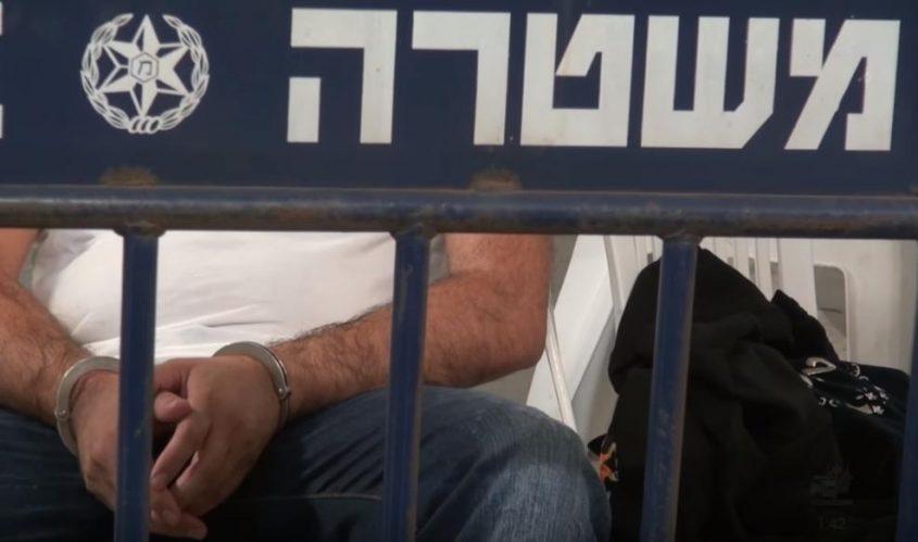 עצור. צילום: דוברות המשטרה