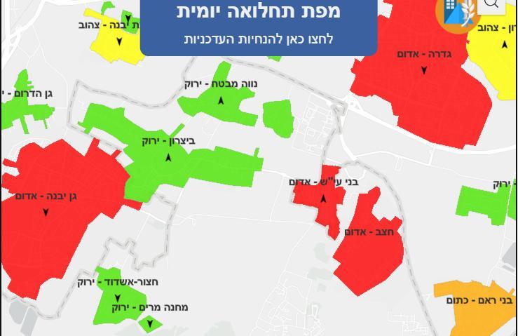 מפת התחלואה - חצב אדום