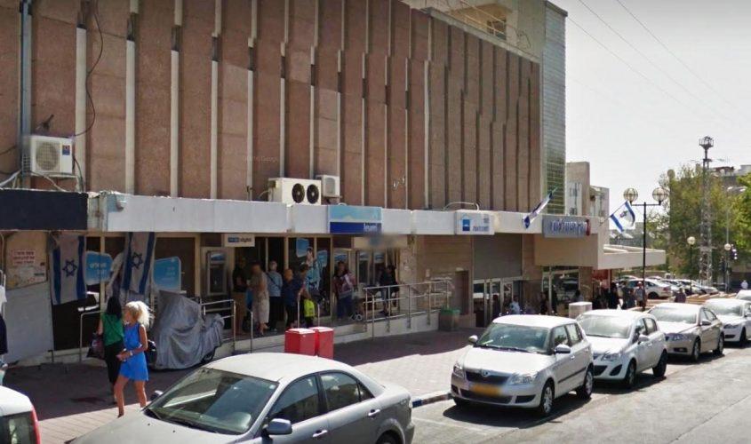 בנק לאומי ברחוב שבי ציון באשדוד. מתוך גוגל סטריט וויו