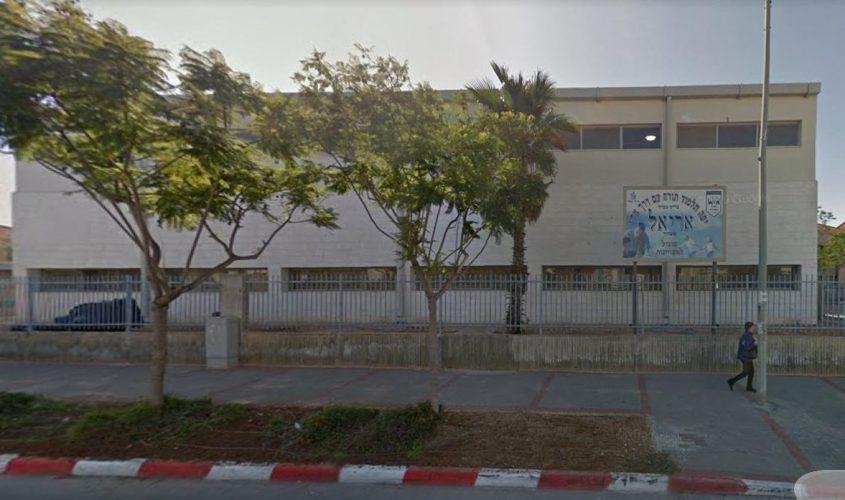 בית ספר אריאל אשדוד. מתוך גוגל סטריט וויו