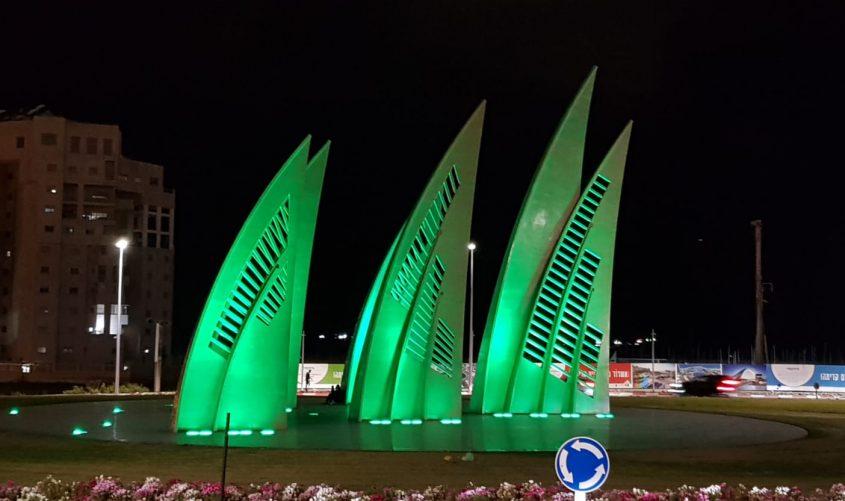 כיכר המפרשיות ירוקה
