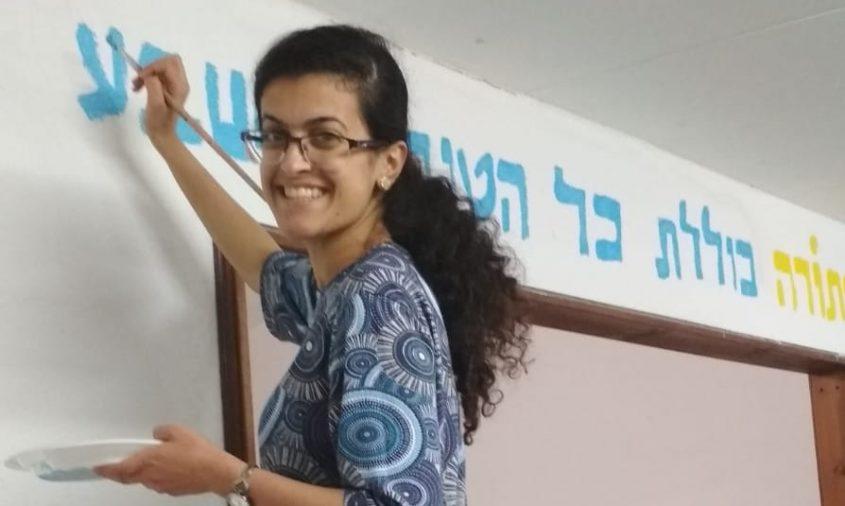 יעל ז''ל בשנת השירות ביד בנימין