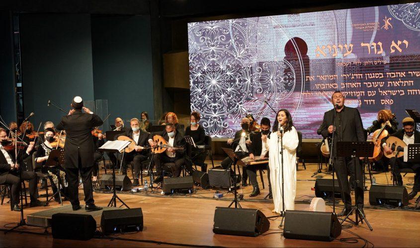 התזמורת האנדלוסית עם בנימין בוזגלו ונטע אלקיים. צילום: רפי דלויה