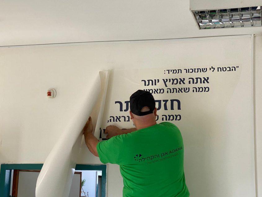 יום המעשים הטובים באשדוד. צילום: עיריית אשדוד