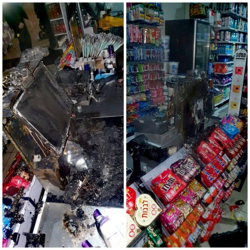חנות גוד פארם לארח השריפה. צילום: תיעוד מבצעי כבאות והצלה