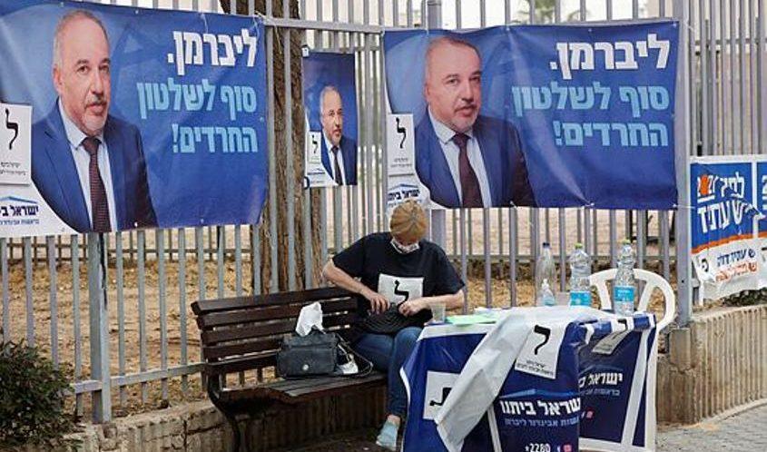 יום בחירות באשדוד. צילום: אילן אסייג