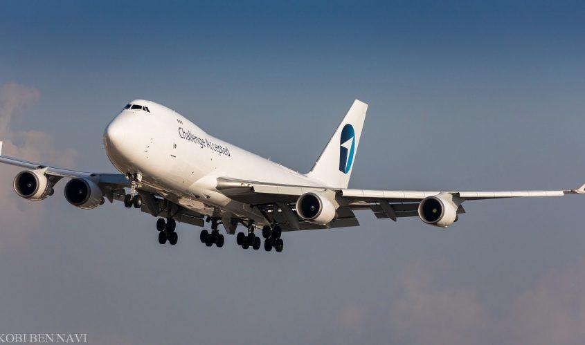 מטוס ג'מבו. צילום: קובי בן-נביא