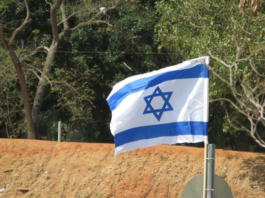 דגל ישראל בבית העלמין
