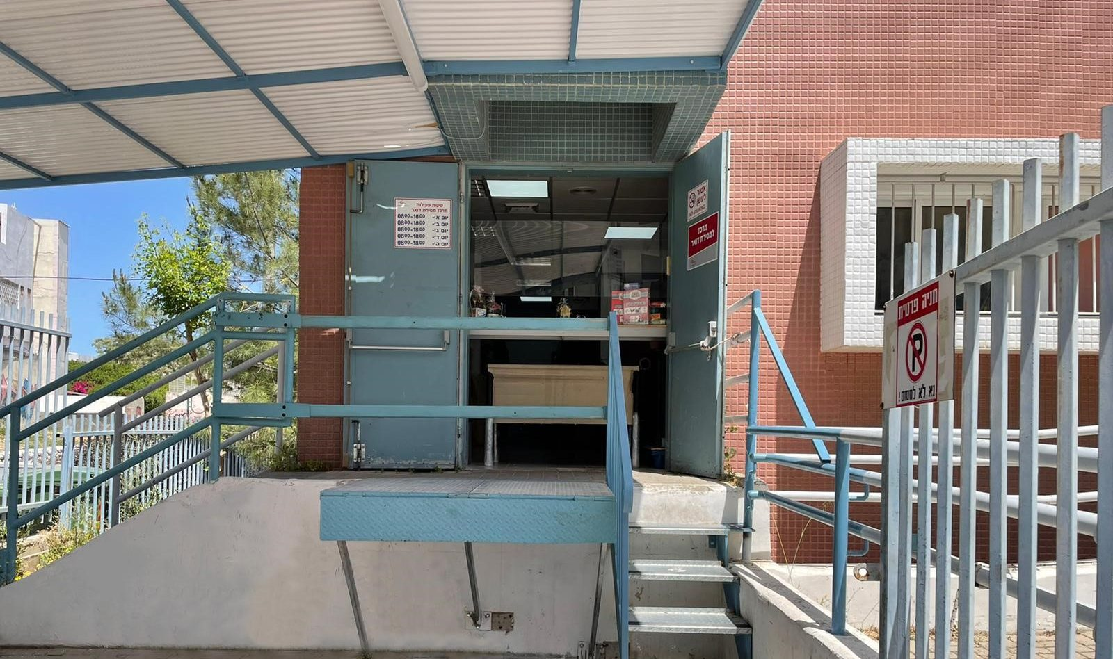 מרכז מסירה בית מינה. צילום: דוברות עיריית אשדוד