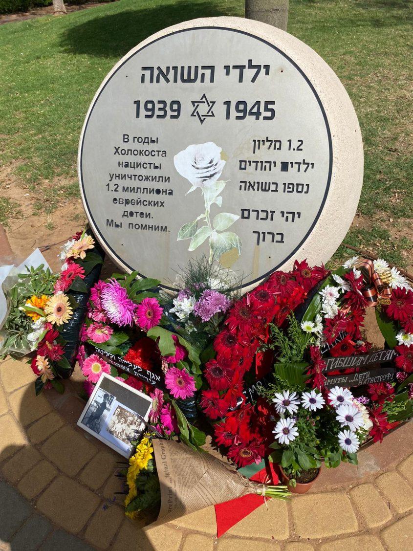 אנדרטת ילדי השואה. צילום: עיריית אשדוד