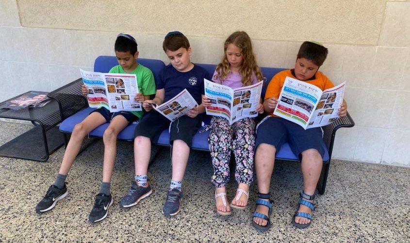 """התלמידים קוראים ידיעות מרו""""ם"""