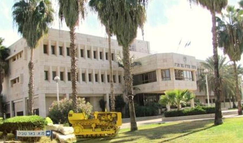 בניין המועצה בבאר טוביה