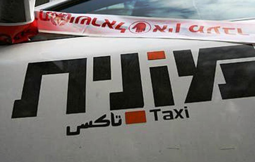 מונית. צילום ארכיון: דן קינן