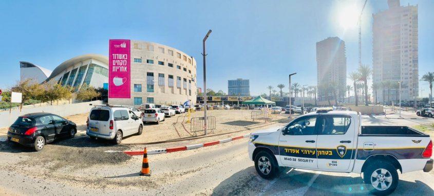 מתחם בדיקות הקורונה. צילום: עיריית אשדוד