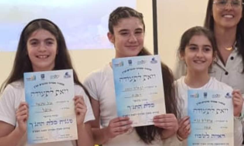 """כלת התנ""""ך, דניאלה יוספוב (במרכז). צילום: מינהל החינוך, עיריית אשדוד"""