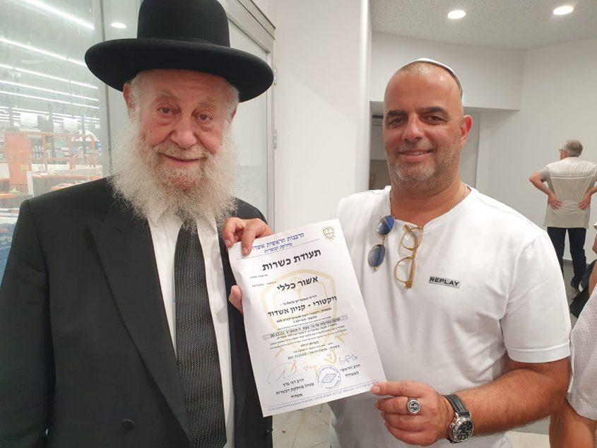 אייל רביד ורב העיר, הרב שיינין עם תעודת הכשרות של הסניף החדש