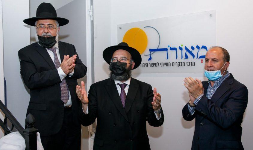 """ד""""ר לסרי עם הרב מנחם עמאר והרב עובדיה דהן. צילום: לירון מולדובן"""