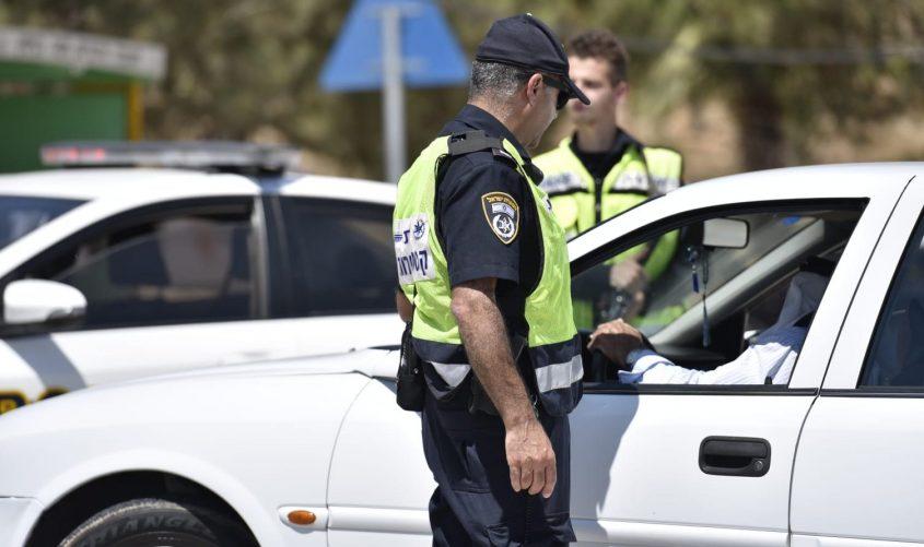 סריקות משטרתיות. צילום ארכיון: דוברות המשטרה